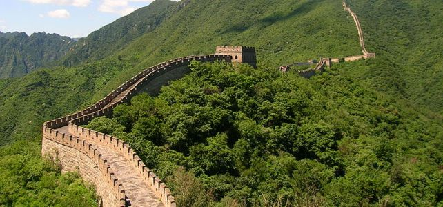 Great Wall of China (Wànlǐ Chángchéng)