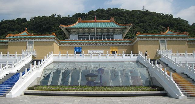 National Palace Museum (Taiwan)